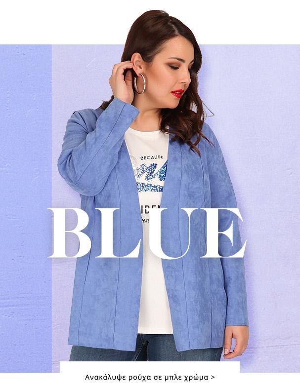 BEST BLUE 17a7ebd9de2