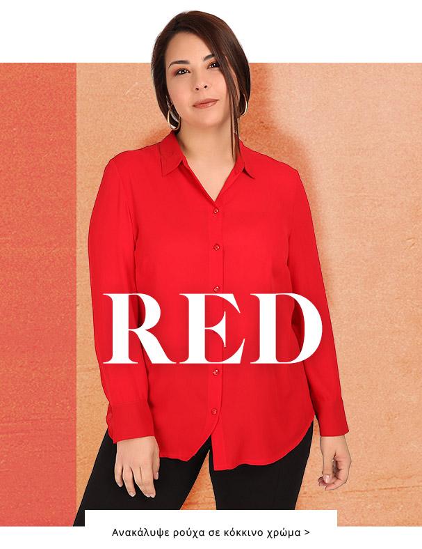 BEST RED c2edf640c40
