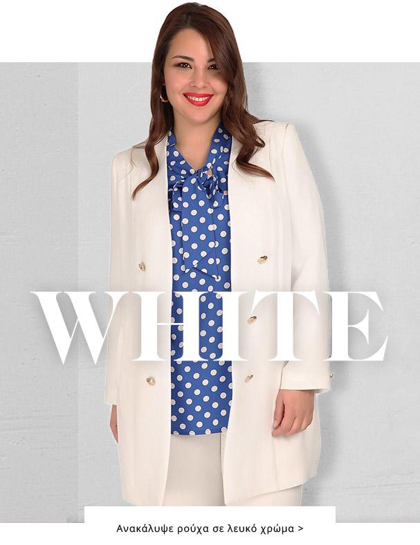 BEST WHITE 4845511aa93