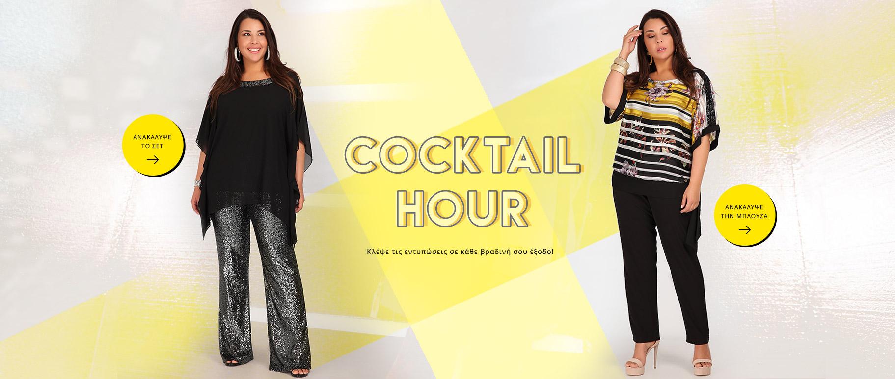 bee364879fb Ανακαλύψτε την πλούσια και ενημερωμένη συλλογή με κομψά και κολακευτικά  ρούχα για υπέροχες εμφανίσεις!